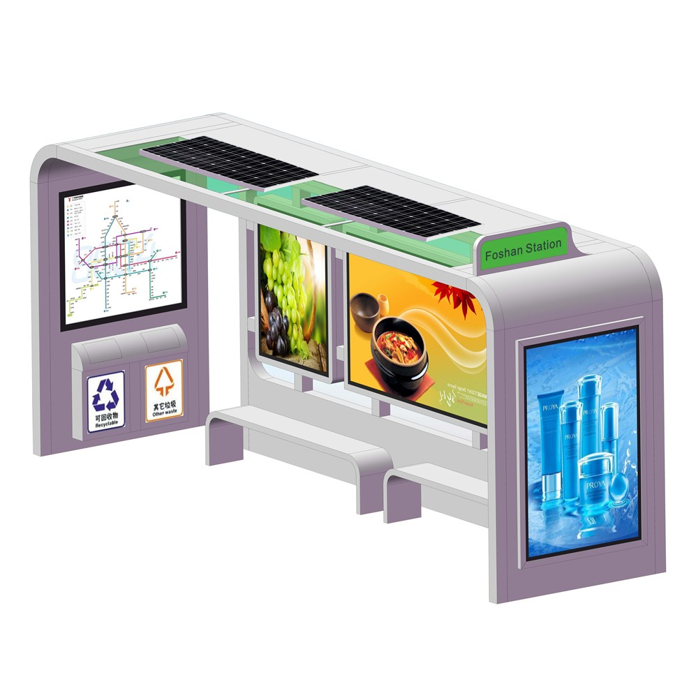 product-Competitive price China manufacture bus stop station-YEROO-img-6