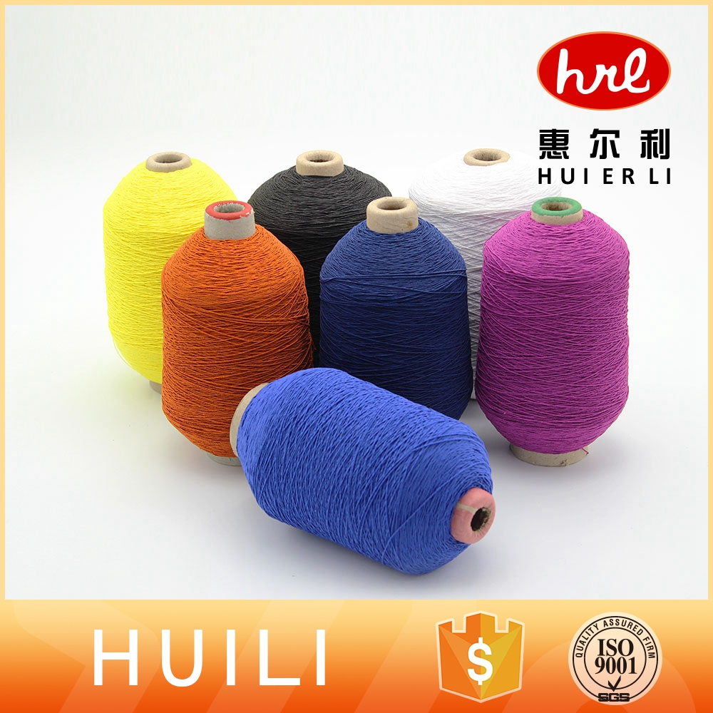 Sock underwear knit rubber spandex polyester covered yarn for knitting