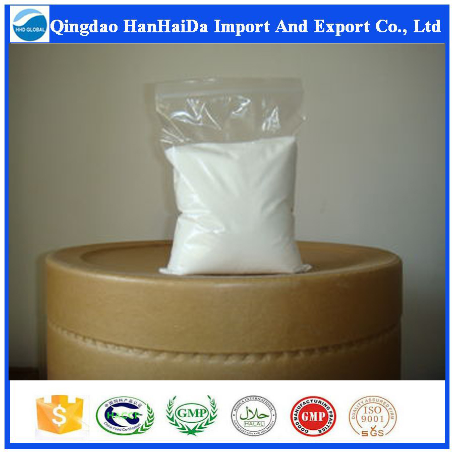 Hot sale & hot cake top quality Flavoxate HCl 3717-88-2 with reasonable price and fast delivery !!!