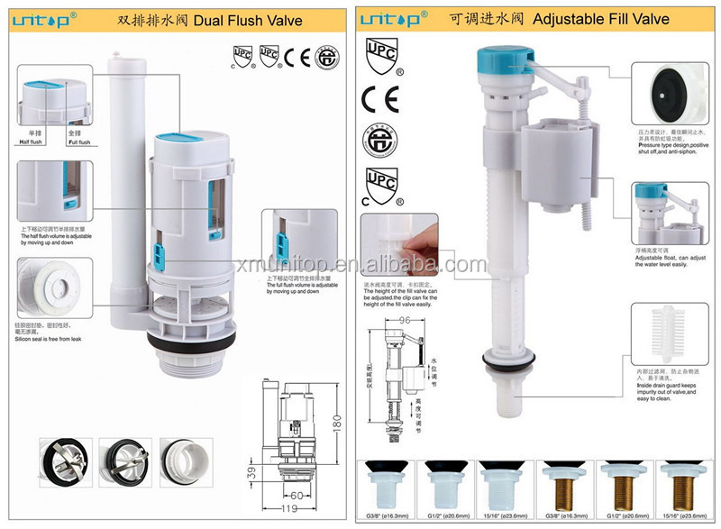 Toilet Drain Mechanism Dual Flush Fill Valve For Water Tank Fittings