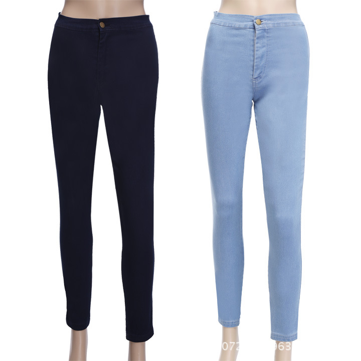 018c759a0f58 High-end quality Korean ladies slim tight slim trousers with bound feet  pencil pants high waist stretch jeans