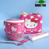 Cartoon Smooth Surface 2 Layers Stainless Steel Kids Lunch Box Bags Set
