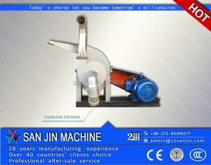 charcoal or biomass crushing machine