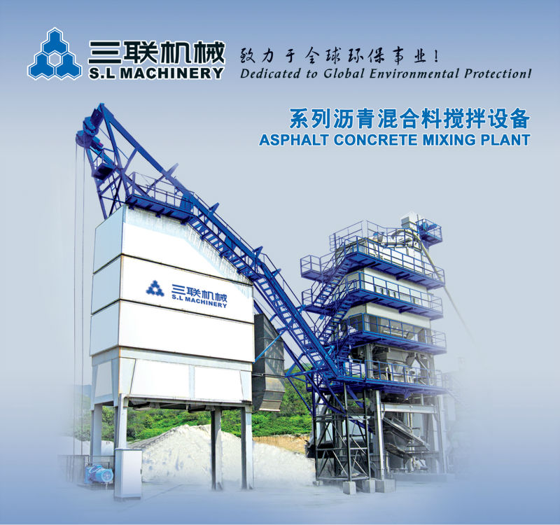 Asphalt drum hot mix Plant bitumen machinery asphalt mixer Mobile Asphalt mixer