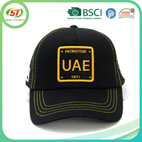 mens baseball caps plastic baseball hat bowls embroidered baseball cap