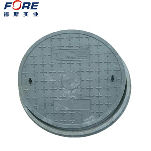 Light Weight Waterproof FRP / SMC Manhole Cover
