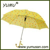 "Cheap 17"" Printed Kids Rain Umbrella"
