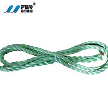 3 STRANDS <span class=keywords><strong>PP</strong></span> <span class=keywords><strong>SLING</strong></span> 28 MÉT * 5.5 M Polypropylene sợi dây