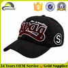 Embroidered baseball cap, fitted baseball cap manufacturer