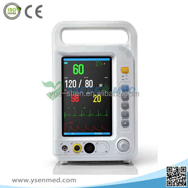 YSPM80A best selling portable medical operation room cheapest patient monitor price