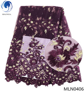 Beautifical beaded cheap french fabric sample lace purple cotton tulle lace MLN04