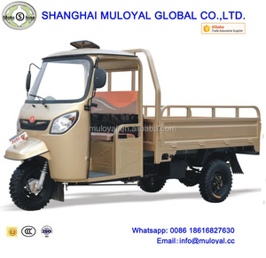 Open Door Semi Close Cabin Cargo Tricycle for Sale in Philippines