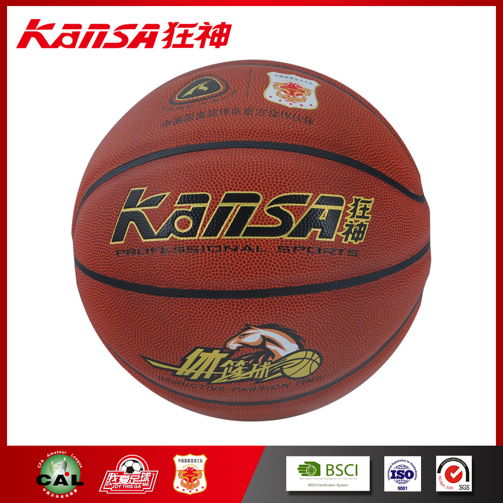 Kansa-8600 High Quality Super Absorbent Leather Customized Logo Basketball Ball In Best Price