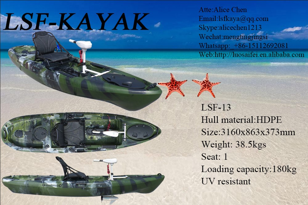 10ft cheap fishing kayak and boat with motor buy cheap for Cheap fishing kayaks