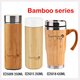 Private label bamboo insulating tumbler thermos vacuum flask/bamboo cover triple wall vacuum flask with strainer