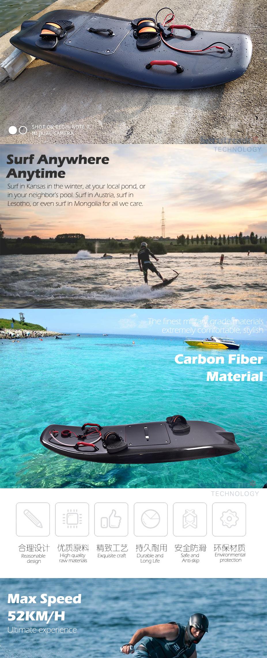 ใหม่คาร์บอนไฟเบอร์ 10KW 52KM / H มหาสมุทรน้ำมอเตอร์ไฟฟ้าเจ็ทกระดานโต้คลื่นขับเคลื่อนเพื่อขาย