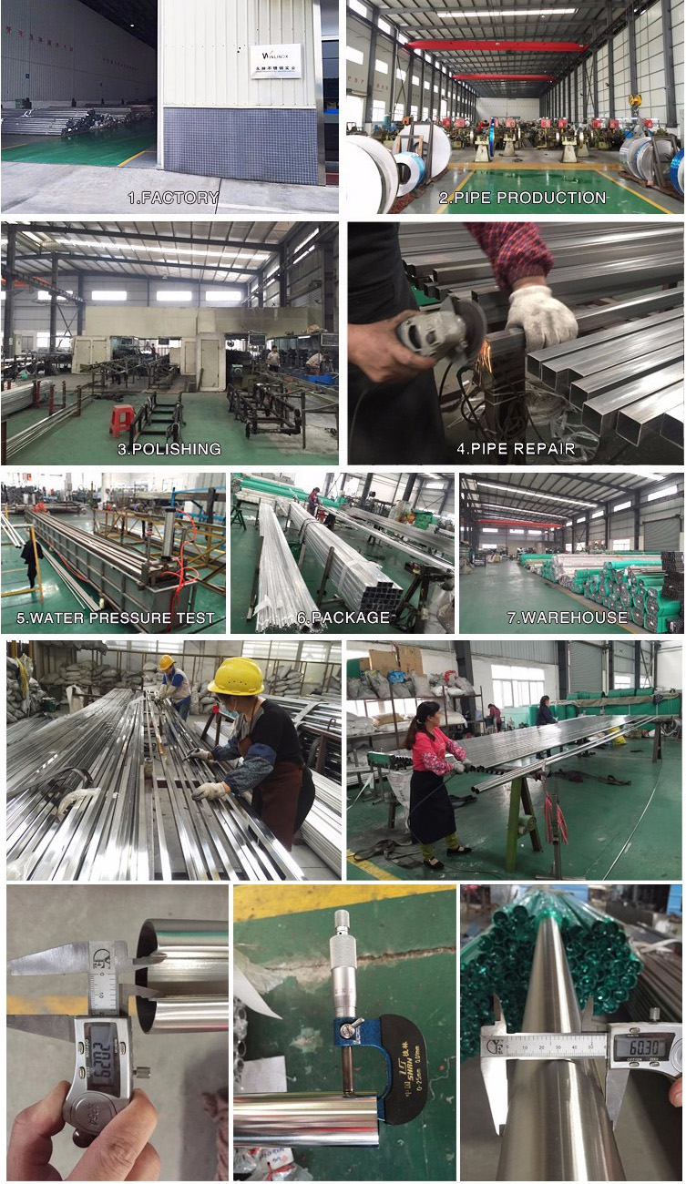 seamless pipe 201 stainless steel pipe