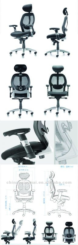 D16# High quality ergonomic office chair for back pain, office chair good for back