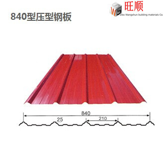 Ribbed Type Roofing Amp Classic Rib Steel Roof Panel In