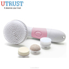 Hot Selling Electric Facial Rotary Electric Face Exfoliator Brush