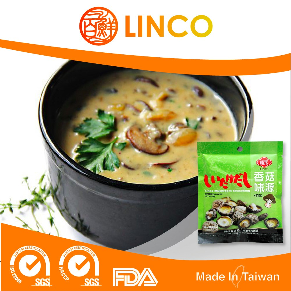 HACCP High Quality Food Extract Seasoning Mushroom Soup Powder