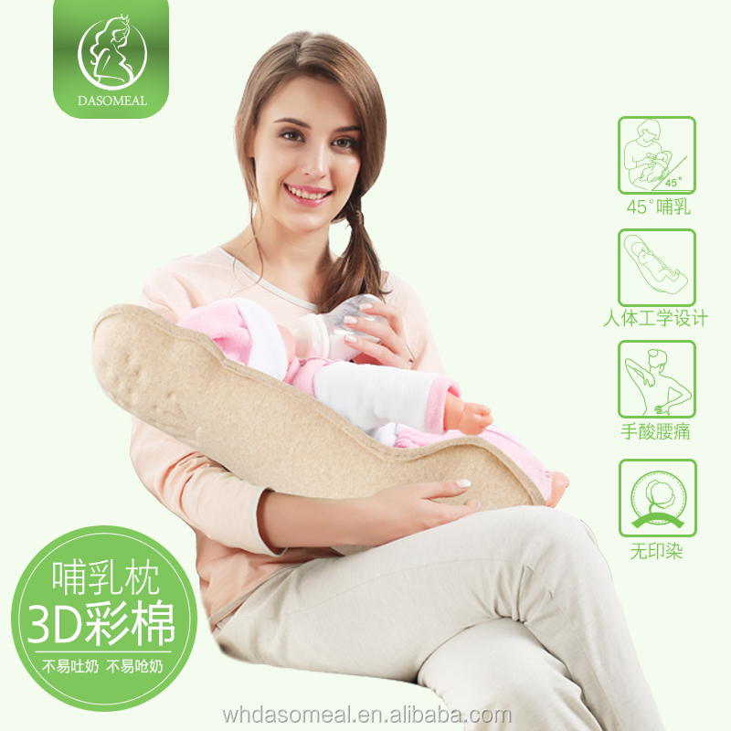 hold pillow protect the spine air permeability no printing and dyeing breastfeeding natural color cotton 3D Feeding mat