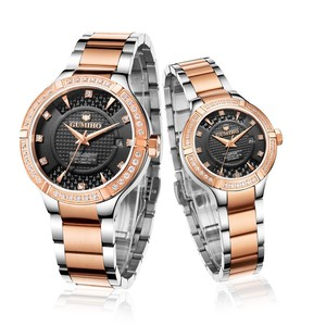 10e237467b3 Couple Wrist Brand Watch