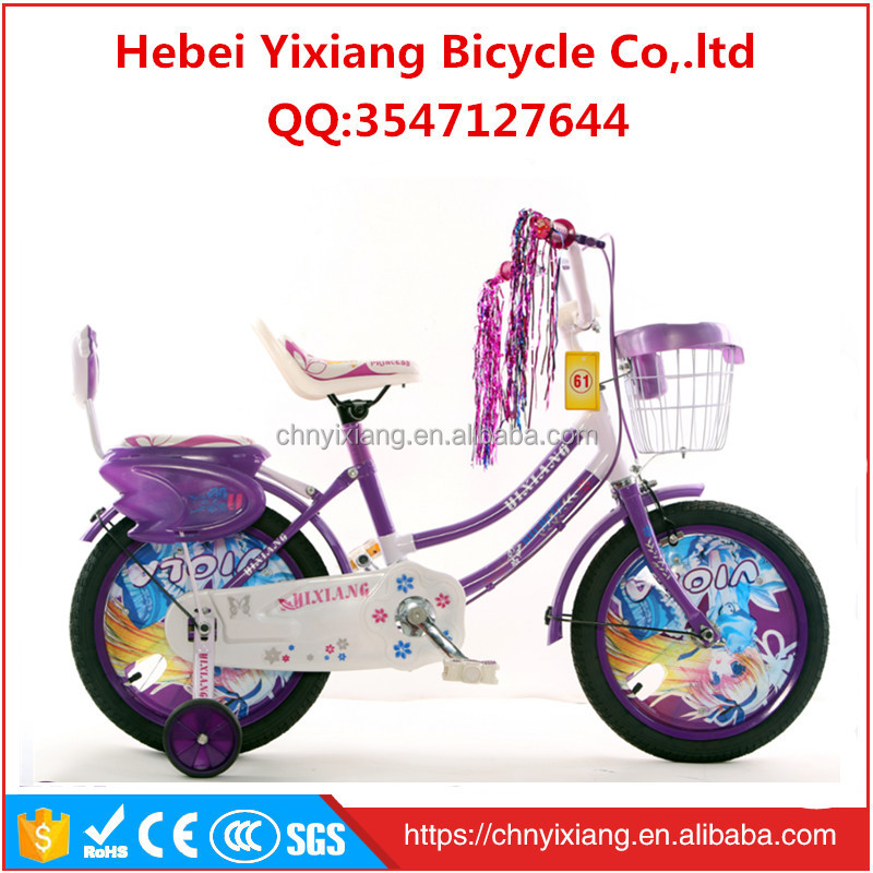 "China wholesale bikes 12"" 14"" 16"" 18"" 20"" kids cycle four wheel children bicycle"