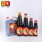 Natural Halal Oyster Sauce for Cooking