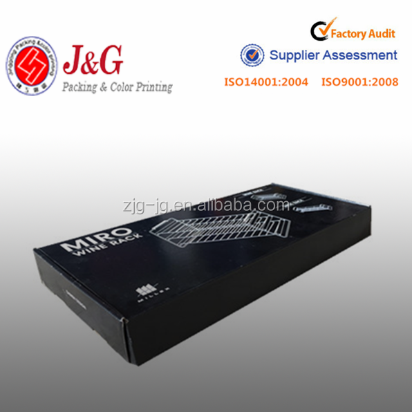 Custom black metal rack packaging box with high quality