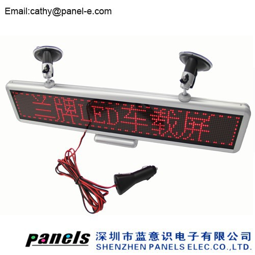 Factory Price 12V led car message moving scrolling sign display, led car display, led taxi sign