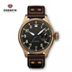 clear fashion leather band round face unisex quartz sport diver bronze watch water resistant