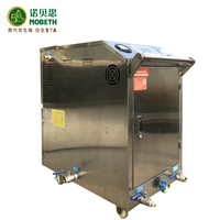 CWE-S-steam boiler dry steam commercial steam cooking equipment car wash machine