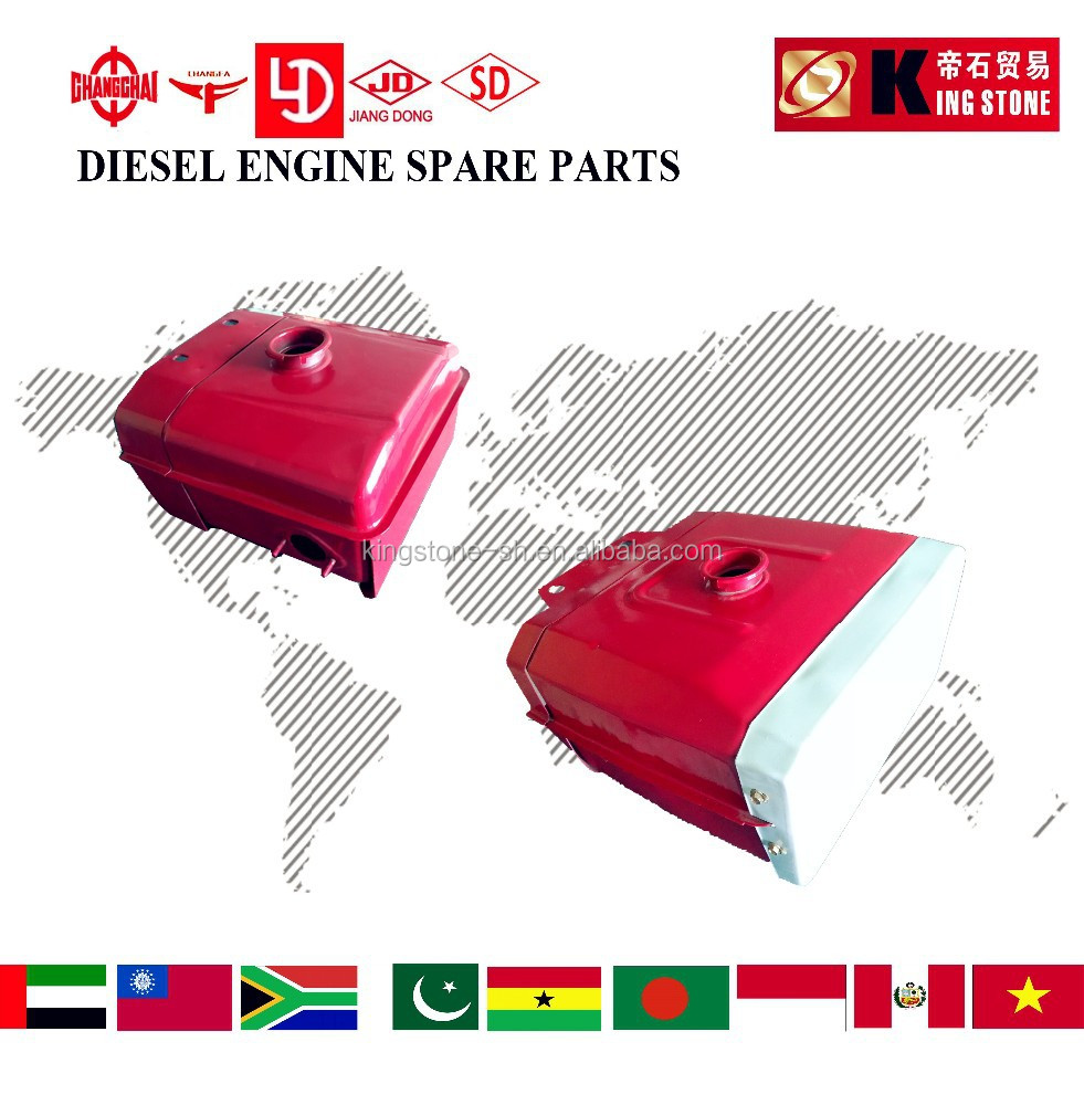 Single cylinder diesel engine fuel tank