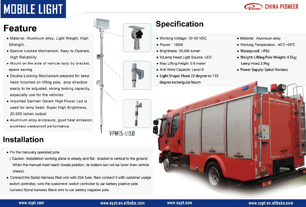 Vehicle Mounted Telescopic Mast Camera Tower With