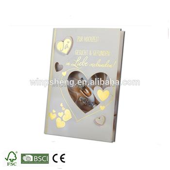 Royal Wedding Card Design Velvet Wedding Invitation Card Buy