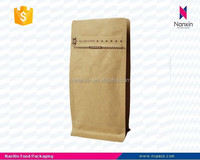 coffee kraft paper packaging bag with zipper