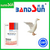 feed additives safe and gmp fish antibiotics florfenicol powder poultry medicine veterinary vaccines pigeon medicines