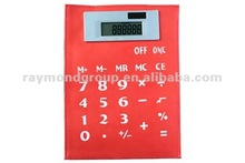 Wedding Gift Calculator Wedding Gift Calculator Suppliers and