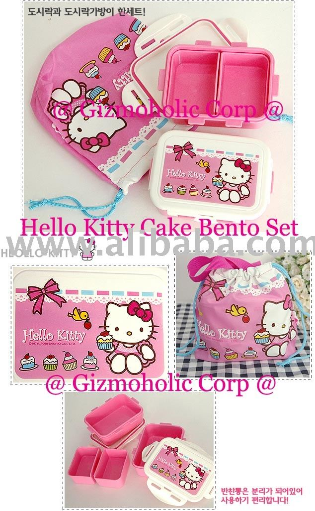 Hello Kitty Cake Lunch Box Set - Hello Kitty Wholesaler - Buy Hello ... 9dc7f1f249930