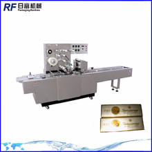 Automatic Cd/dvd Cellophane Over-wrapping Machine