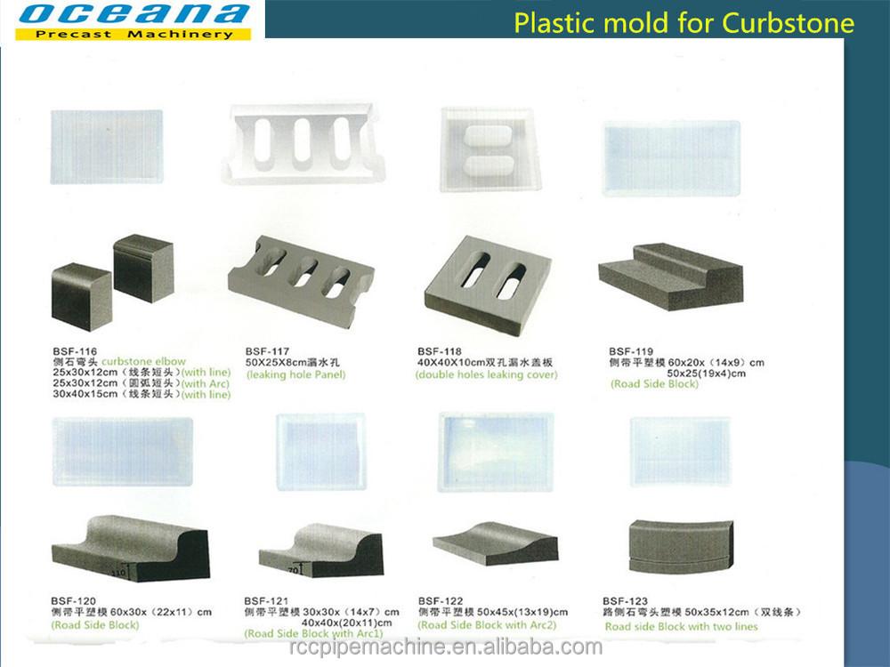 Precision Injection Plastic Mould For Concrete Pavers