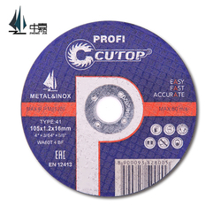4 Inch 1.2mm Cutting Wheel For Metal And Inox