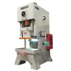 NC1-200 200 ton high performance punch press price