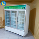 1098L Supermarket triple Glass Door Display Chiller Showcase Beverage Cold Drink Fridge Vertical Visi Cooler