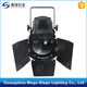 200W zoom led fresnel tv studio light