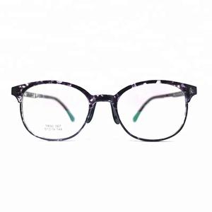 4b60e594f45cc China Seeing Glasses Frames