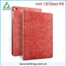 PU Book Folding Cover For iPad 6 Tablet, Leather Stand PU Cases For iPad Air 2
