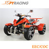 atv motor new quad