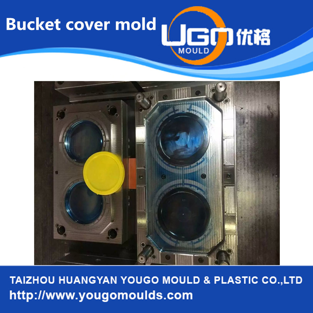 N Professional ISO9001 Standard Custom Injection Mold Plastic, Injection Plastic Mold